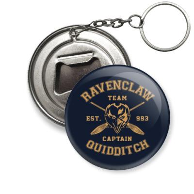Брелок-открывашка Ravenclaw Quidditch Team