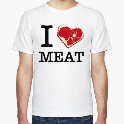 Футболка I love meat