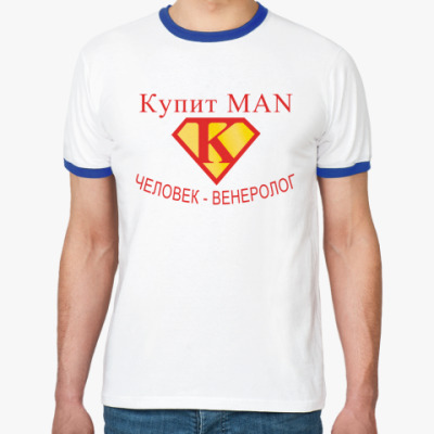 Футболка Ringer-T Купит МАN
