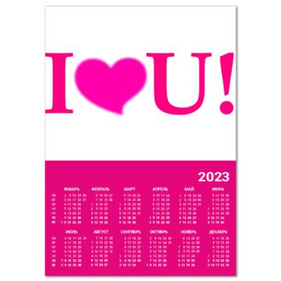 Календарь I love u