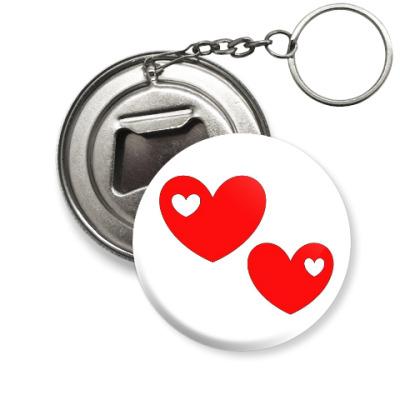 Брелок-открывашка Подарок на день Святого Валентина