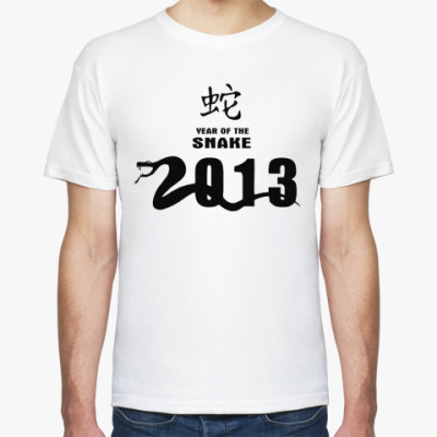 Футболка Year of the snake