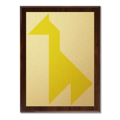 Плакетка Жираф танграм