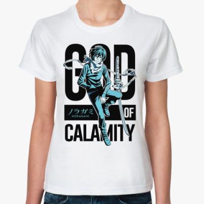 Классическая футболка Бездомный бог