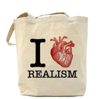 Сумка I Love Realism