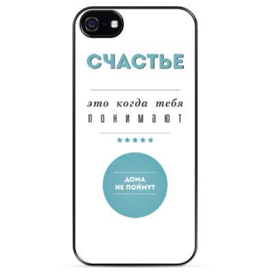 Чехол для iPhone Счастье