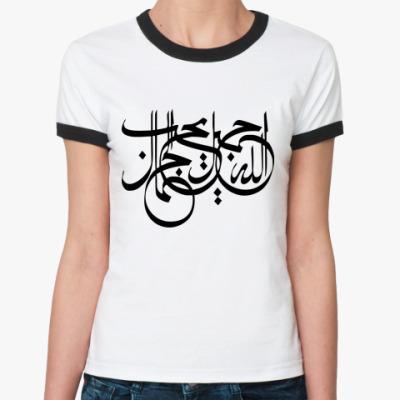 Женская футболка Ringer-T  Шамаиль