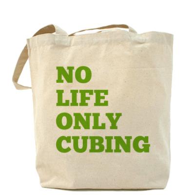 Сумка cubing