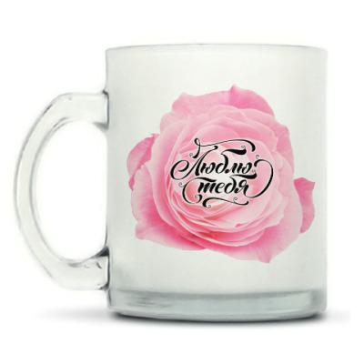 Кружка матовая Надпись Люблю Тебя с розой
