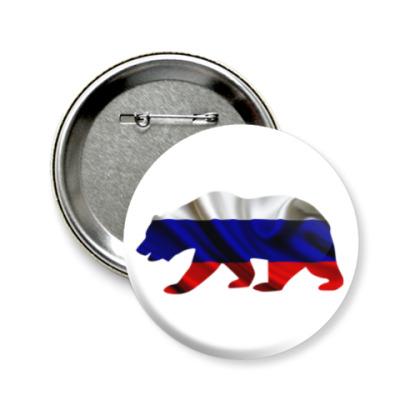Значок 58мм Русский медведь