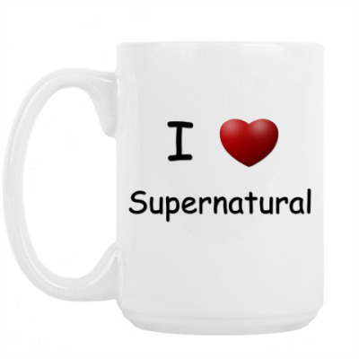 Кружка I Love Supernatural