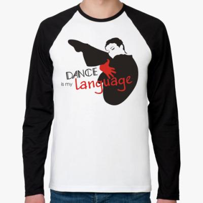 Футболка реглан с длинным рукавом  Dance is my language