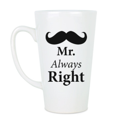 Чашка Латте Mr. Always Right