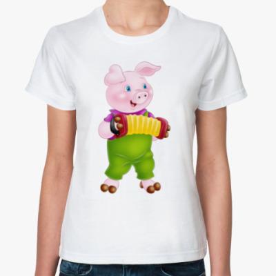 Классическая футболка Поросенок с гармошкой