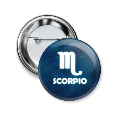 Значок 50мм Знак зодиака. Скорпион
