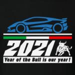 Sportcar 2 (2021)