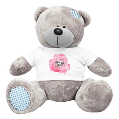Плюшевый мишка Тедди Надпись Люблю Тебя с розой