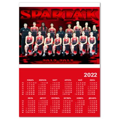 Календарь Календарь A3 2013 (красн.)