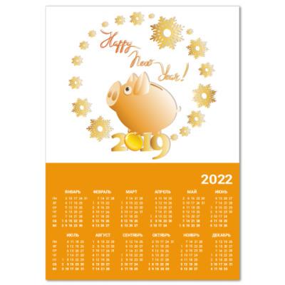 Календарь Свинка-копилка