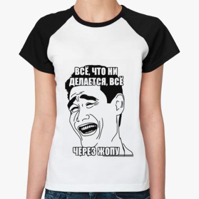 Женская футболка реглан yao ming