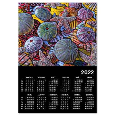 Календарь Marine life