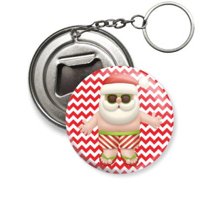 Брелок-открывашка Кульный Санта