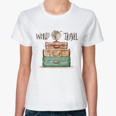Классическая футболка Для путешествий