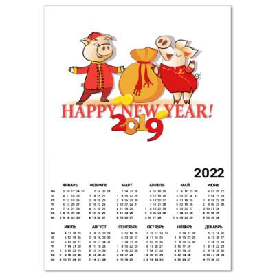 Календарь 2019 год. Забавная парочка: кабанчик и свинка