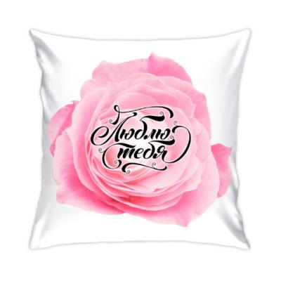 Подушка Надпись Люблю Тебя с розой