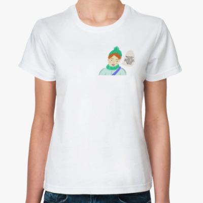 Классическая футболка Весна в Петербурге