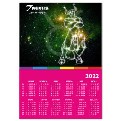 Календарь для тельца