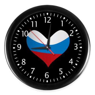 Настенные часы Флаг России