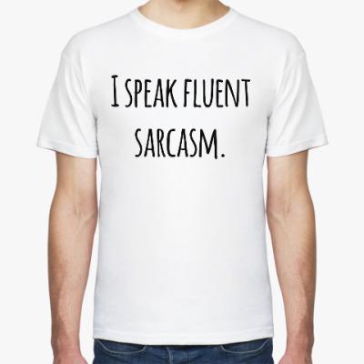 Футболка I speak fluent sarcasm