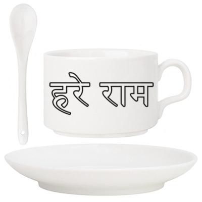 Харе Кришна Харе Рама