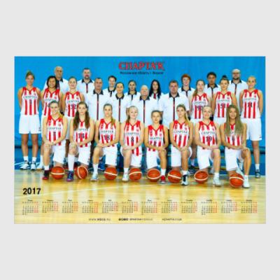 Постер Постер 30 х 45 см