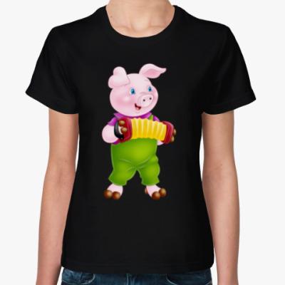Женская футболка Поросенок с гармошкой