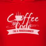 Программист кофеман