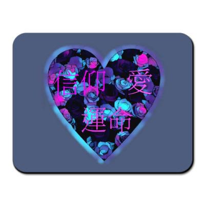 Коврик для мыши Вера, любовь, судьба (японские иероглифы)
