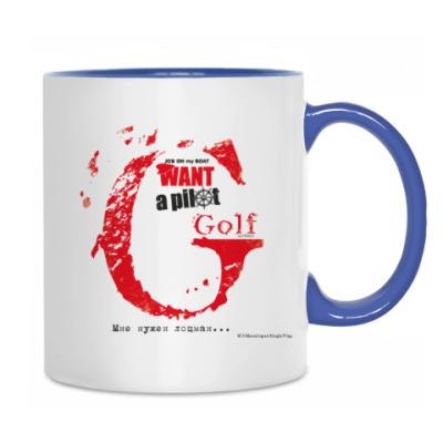 Морской флаг Голф (Golf)