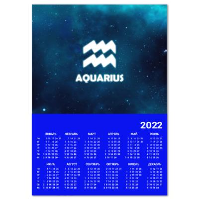 Календарь Знак зодиака. Водолей