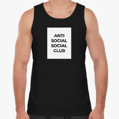 Майка Антисоциальный социальный клуб