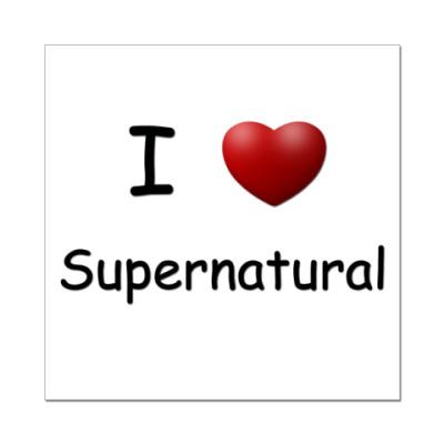 Наклейка (стикер) I Love Supernatural