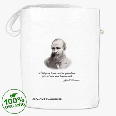 Сумка Белая сумка(DTG) Достоевский