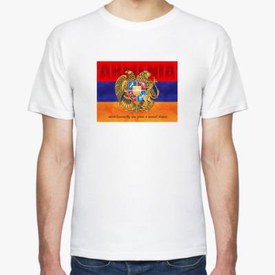 Футболка Флаг и Герб Армении