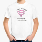 Home is where Wi-FI