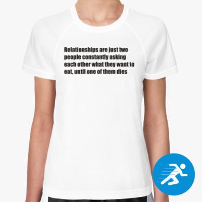 Женская спортивная футболка Relationships