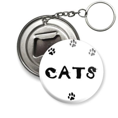 Брелок-открывашка Cats