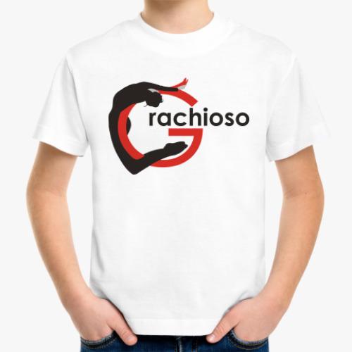 Детская футболка Grachioso