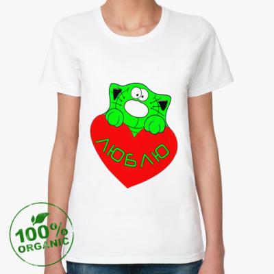 Женская футболка из органик-хлопка Люблю