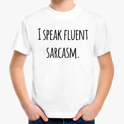 Детская футболка I speak fluent sarcasm